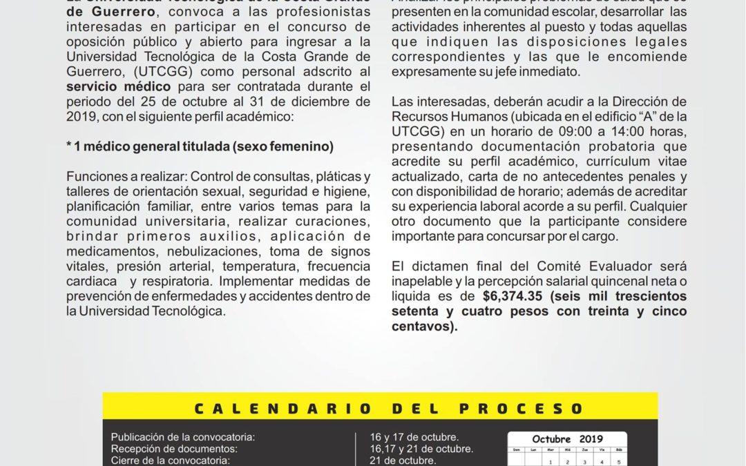 Convocatoria 08/2019