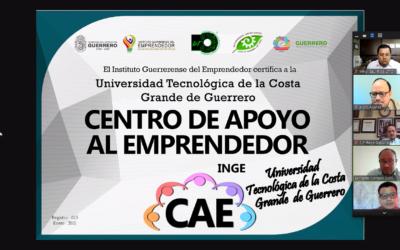 La UTCGG tendrá un nuevo Centro de Apoyo al Emprendedor (CAE)